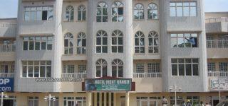 Hotel Mont Kahuzi